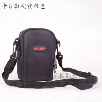 Harga CANON g7x SX710/700HS SX610/600HS N2 N d30 N100 s120 digital camera bag