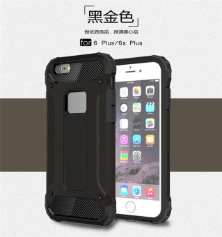 Harga Luxury 2 in 1 Hybrid Durable Shield Armor Shockproof Hard Rugged Phone Case Cover For Apple iPhone 6 Plus / 6s Plus - intl