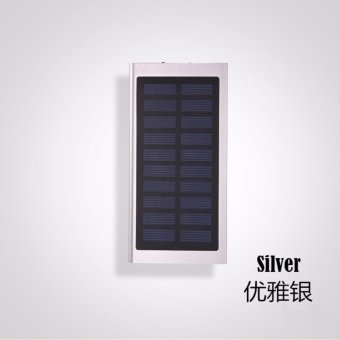 Harga Mobile Solar Power Bank 50000 mAh (Silver)