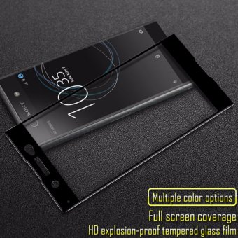 Harga IMAK Full Screen Tempered Glass Protector Film For Sony Xperia XA1 Ultra Cellphone Glass Film For Sony Xperia XA1 Ultra - intl