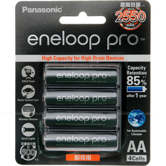 Harga 4 Pieces AA Size Panasonic Eneloop Pro Battery (2550 mAh) (Pre-Charged and Rechargeable)