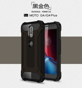 Harga Luxury 2 in 1 Hybrid Durable Shield Armor Shockproof Hard Rugged Phone Case Cover For Motorola Moto G4 / G4 Plus - intl