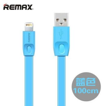 ReMax Apple noodles line