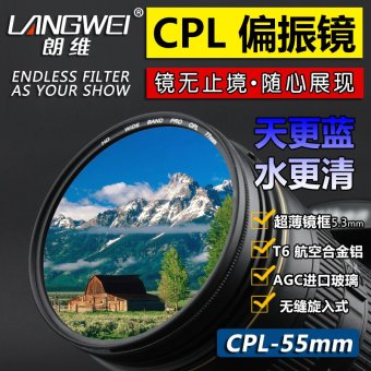 Harga Longview 55 slim CPL polarizer lens by reducing light reflective polarizing filters eliminate the saturated color