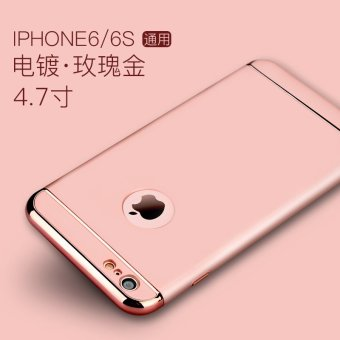 Harga Apple s mobile phone shell female models plus tide brand korean simple atmospheric luxury rose gold red six