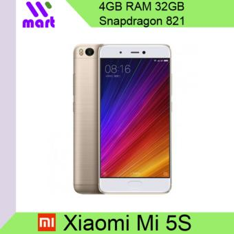 Harga Xiaomi Mi 5s 4GB RAM Gold (Export) International ROM