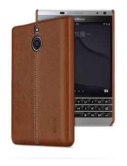 Harga Imak Classy Leather Case and Tempered Glass Screen Protector for Blackberry Passport Silver Edition (Brown)