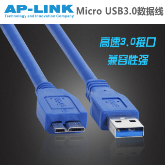 Usb3 USB cable data cable