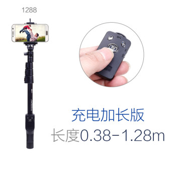 Harga Yunteng 1288 extension phone selfie with darrick artifact bluetooth remote self just rod rod of god