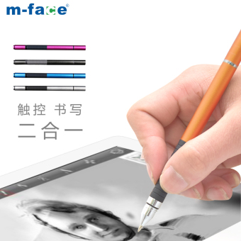 Harga Vivo superfine head high precision capacitive pen handwritten pen mobile phone tablet touch screen pen disk painting touch touch