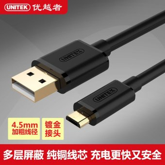 Superior android data cable extension usb charger cable 2 m 3 m universal high speed charging cable