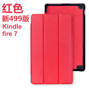 Harga Yang Meters Brand New Fire Kindle Fire Case 499 Tablet Pc Protective Sleeve Slim Version