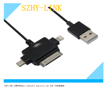 Harga Szhy-link android samsung apple 8pin 30pin micro usb 5pin data cable triple