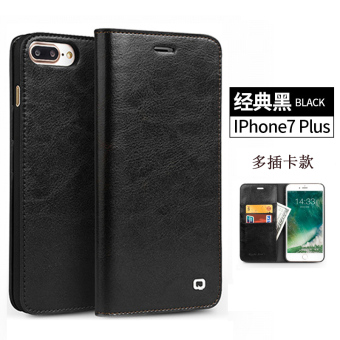 Harga Contact lee 7plus iphone7 apple phone shell leather clamshell mobile phone sets protective sleeve holster business male 5.5
