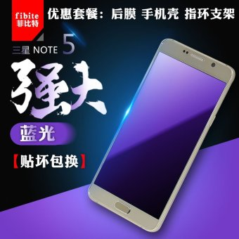 Harga Fei bite samsung note5 wrestling note5 blue membrane anti fingerprint hd slim before and after the film korea