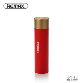 Harga REMAX RPL-18 Shell Case PowerBank 2500mAh