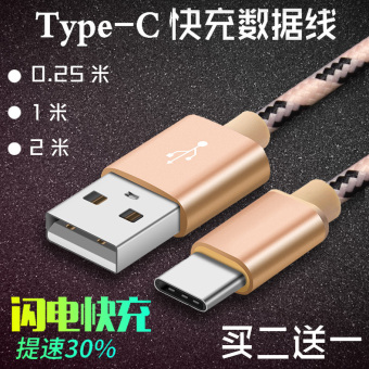 Harga Max2 2pro music as music as music as original data cable mobile phone charging cable is a type-c connector adapter