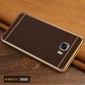 Harga Litchi pattern Back Cover Case For Samsung Galaxy C9 Pro(Coffee) - intl