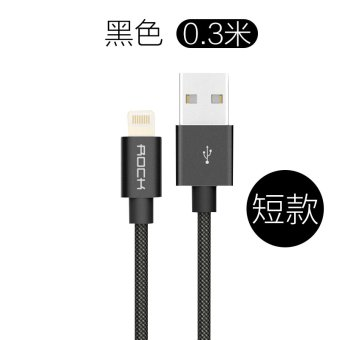 Rock apple MFI certification iOS10 iPhone7 mobile lighting lightning data cable charger