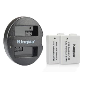 Harga Canon Camera LP-E8 Battery Set