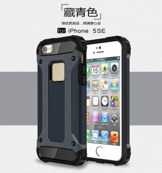 Harga Luxury 2 in 1 Hybrid Durable Shield Armor Shockproof Hard Rugged Phone Case Cover For Apple iPhone 5 / 5s - intl