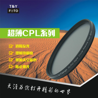 Tianya slim cpl mirror 37 40.5 43 49 52 58 62 67 72 77 82mm polarizer