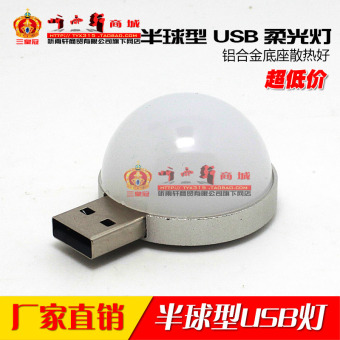 Mobile power light usb lamp small night light outdoor tent camping notebook computer keyboard lights astigmatism