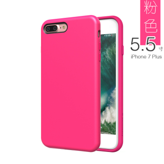 Harga Switcheasy apple iPhone7 7plus whole package drop resistance silicone case soft phone shell protective sleeve tide