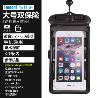 Harga The new upgrade special than music professional waterproof mobile phone vivo huawei samsung apple iphone67s plus