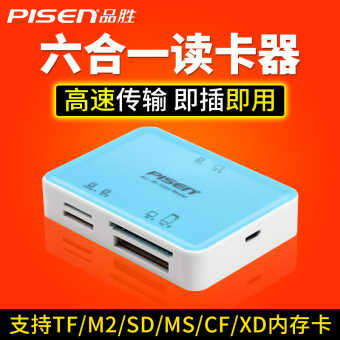 Harga Pisen multifunctional card reader six MS XD CF tf card m2 sd card mobile phone card reader high speed