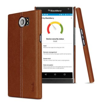 Harga Imak Classy Leather Case for Blackberry Priv (Brown)