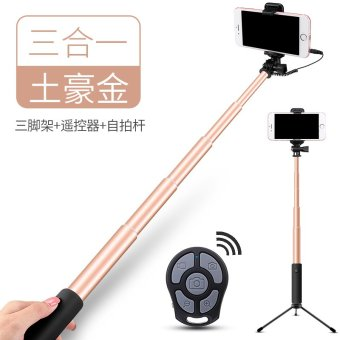 Harga Bluetooth mobile phone vivo millet apple 7 universal tripod camera artifact from brand dry oppor9