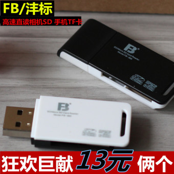 Harga Feng standard multi card reader camera SD card mobile phone TF card and sony memory stick ms m2 high speed car reader