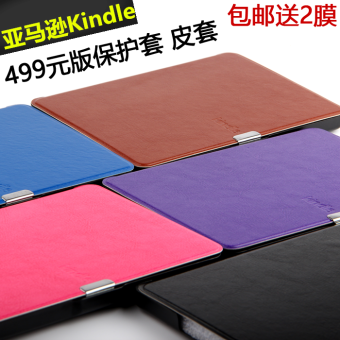 Harga kindle case new 499 sets new kindle e-book reader holster shell
