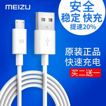 Harga Original data cable meizu mx4 4pro charm blue 5 E 3 s 2a MAX android PHONE NOTE3 u10 CHARGER