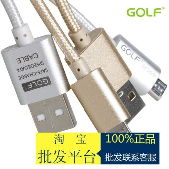 Harga GOLF braided Wire micro Vivo samsung millet huawei android phone data cable universal USB charger cable