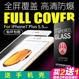 Harga 5.5″ iPhone 7 Plus full screen tempered glass screen protector