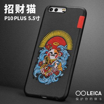 Harga Luxury Embroidery Leather Phone Case Vintage Phone Cover For Huawei P10 Plus(1 X Phone Cover + 1 X Tempered Glass Film) - intl