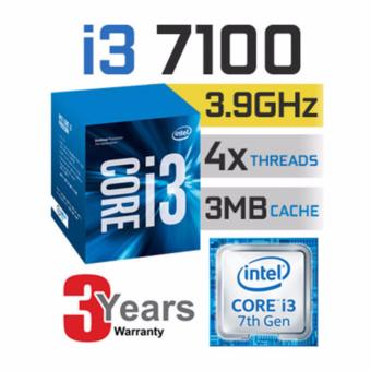 Harga INTEL PROCESSOR I3-7100 CPU BOX