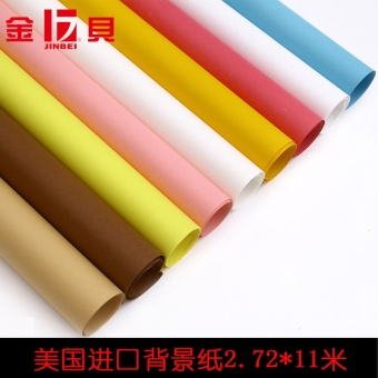 Jin Bei professional background paper 2.72 M* 11 m US importsphotography preferred solid color seamless Background Paper - 2