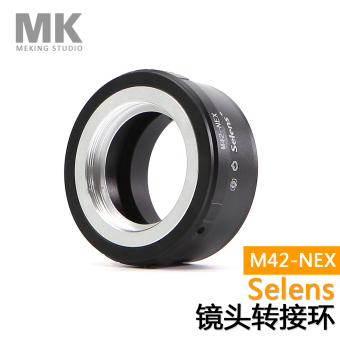 Joy m42-nex/M42 device body lens adapter Ring