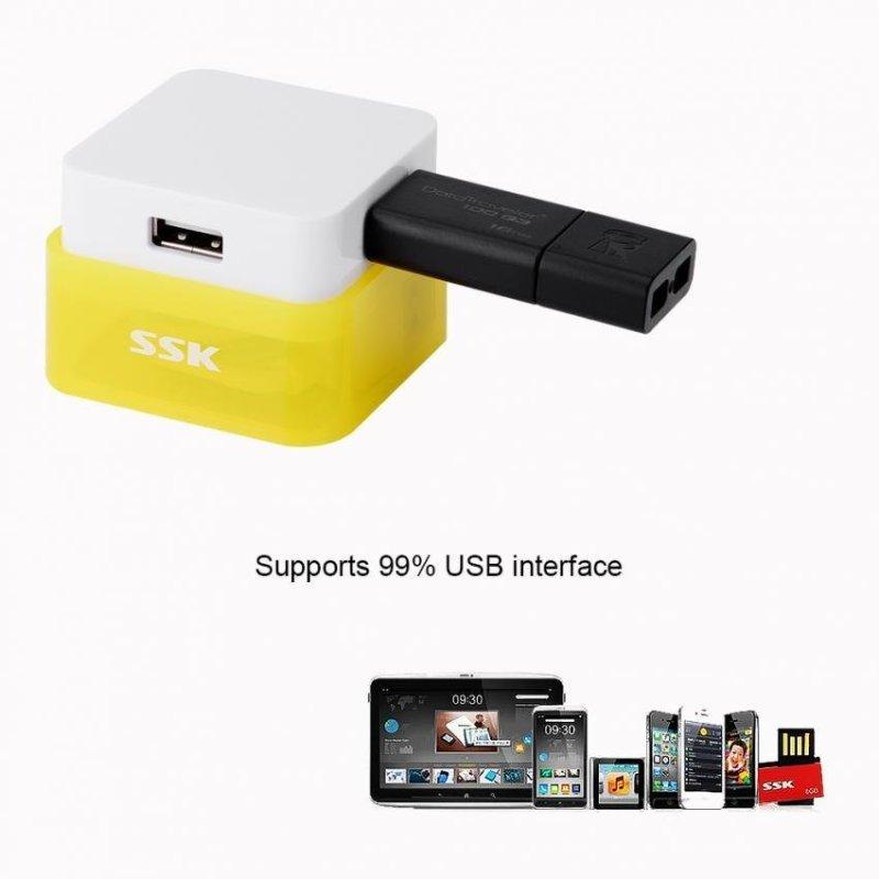 Justgogo SSK Portable High Speed USB 2.0 Hub 4 Ports USB Splitter for Cellphone / Tablet Yellow - intl