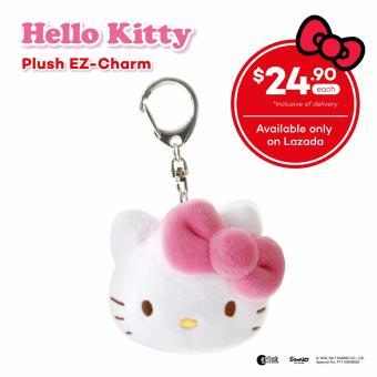 (Lazada Exclusive) Hello Kitty Plush EZ-Charm - Back due to popular demand