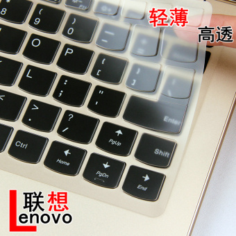 Lenovo air13pro12/720 S/310 s/710 S/320s keyboard protective Protector