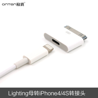 Lighting female to Apple ipad2/3 to Connector