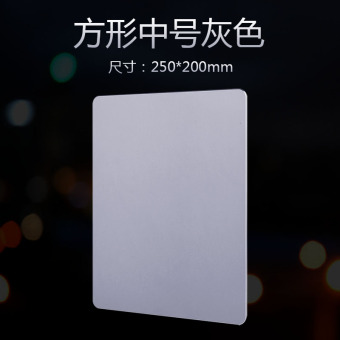 Mac aluminium alloy Apple notebook computer mouse pad