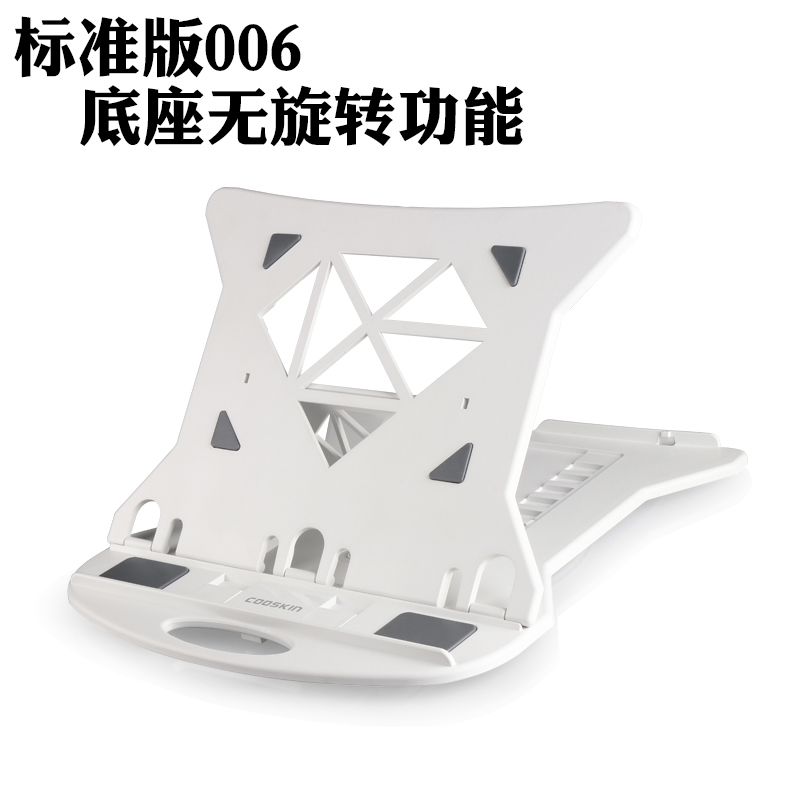Mac desktop elevator neck office shelf support