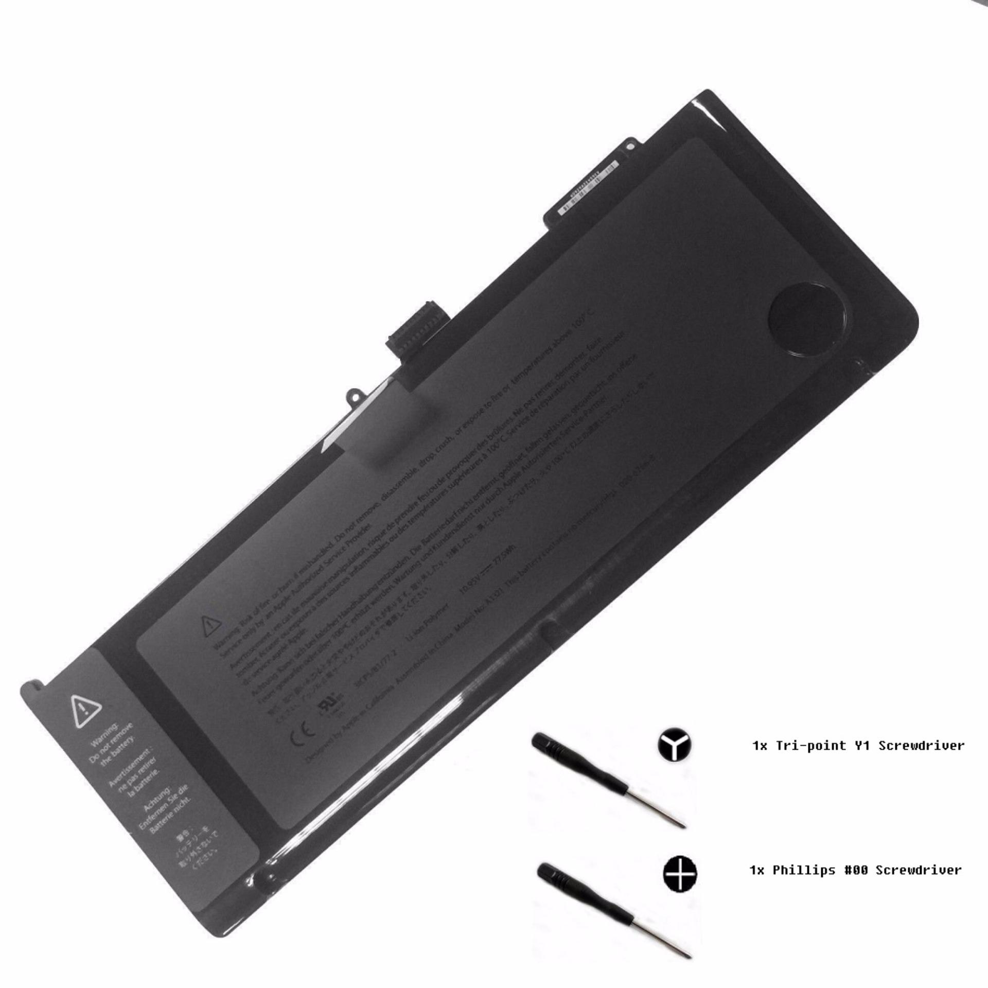 MacBook Pro 15-inch Unibody (Mid 2009, Mid 2010) Battery (A1321)