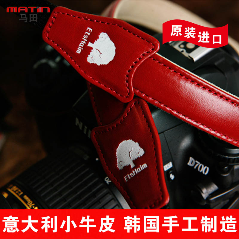 MATIN leather SLR shoulder strap camera shoulder strap