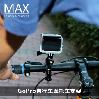 Harga Max hero5 sports camera accessories bicycle stand